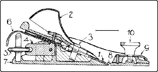 A cross section through a plane
